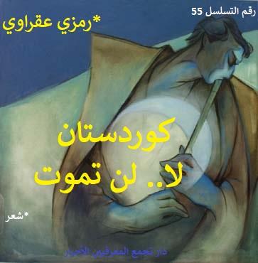 painting_ahmad_khalilifard_11_20110504_1329477750