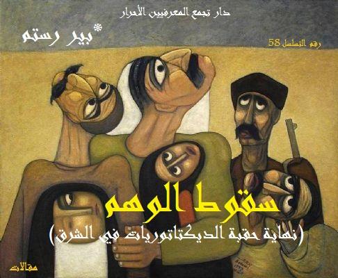 لوحة-محمد-بدوي-سوريا